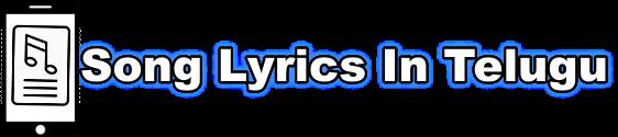Song Lyrics in Telugu